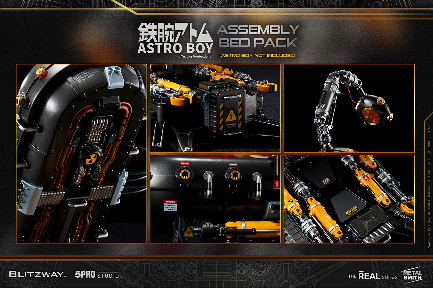 [Pre-Order] Astro Boy Assembly Bed Pack