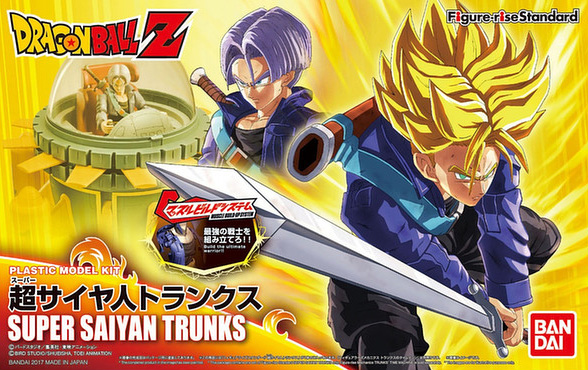 Figure-rise Standard: Dragon Ball Z - Super Saiyan Trunks