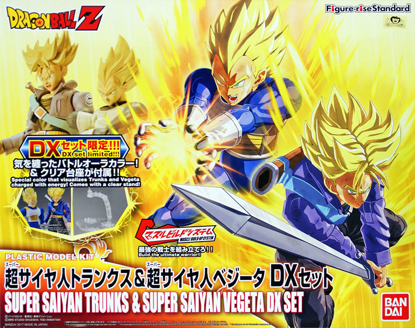 Figure-rise Standard: Dragon Ball Z - Super Saiyan Trunks & Super Saiyan Vegeta DX Set