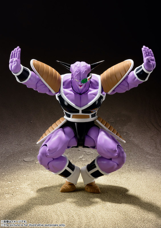 [Pre-Order] S.H.Figuarts Dragon Ball - Captain Ginyu - Click Image to Close