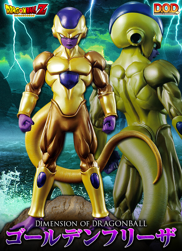 Dimension of DRAGONBALL - Golden Frieza