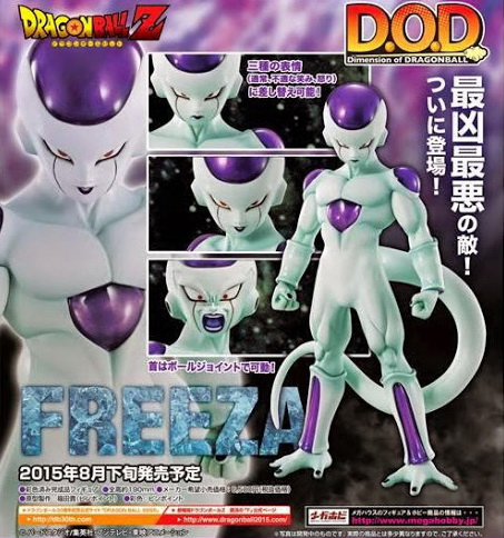 Dimension of DRAGONBALL - Frieza (Final Type)