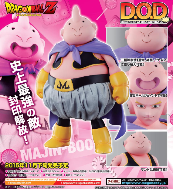 Dimension of DRAGONBALL - Majin Buu