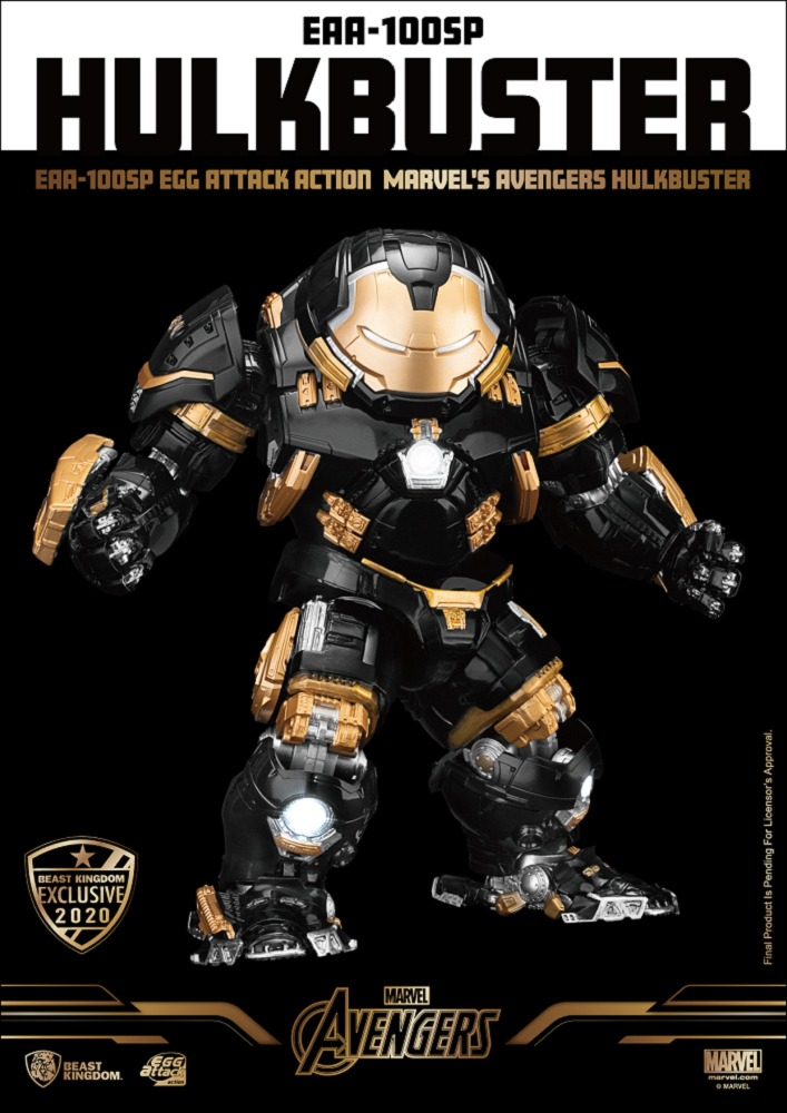 Egg Attack Action : Avengers Age of Ultron - Hulkbuster Special Ediiton