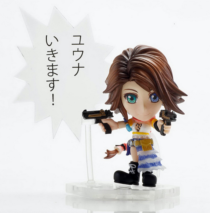 Trading Arts Mini Final Fantasy X Yuna