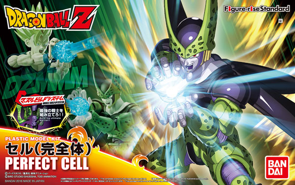 Figure-rise Standard: Dragon Ball Z - Perfect Cell