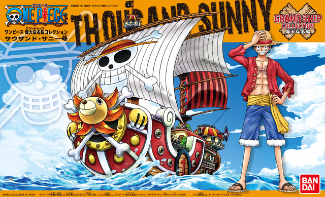 Grand Ship Collection - 01 Thousand Sunny