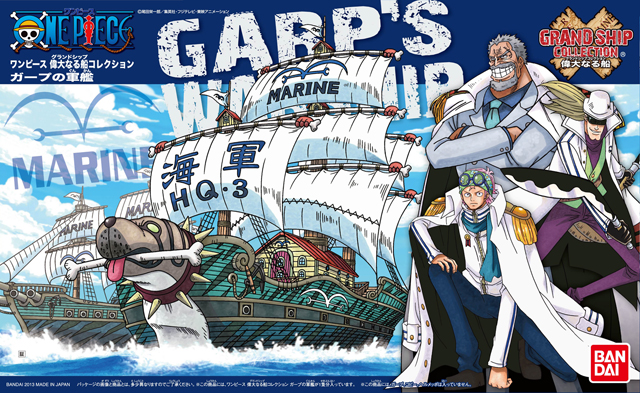 Grand Ship Collection - 08 Garp's Battleship