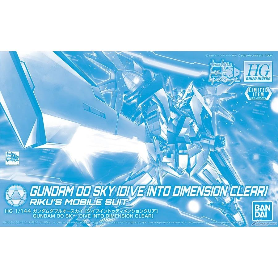 HG - Gundam 00 Sky (Dive Into Dimension Clear)