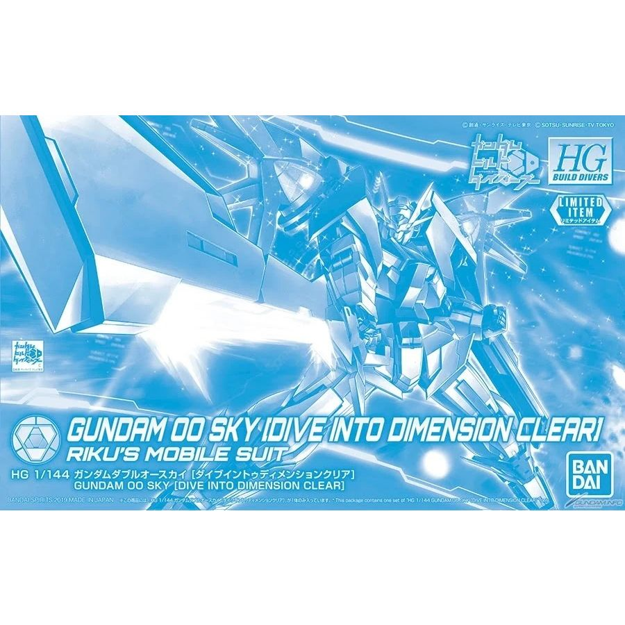 HG - Gundam 00 Diver (Dive Into Dimension Clear)