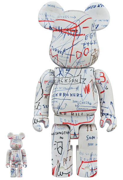 [Pre-Order] Bearbrick 400% + 100% Jean-Michel Basquiat #2 - Click Image to Close