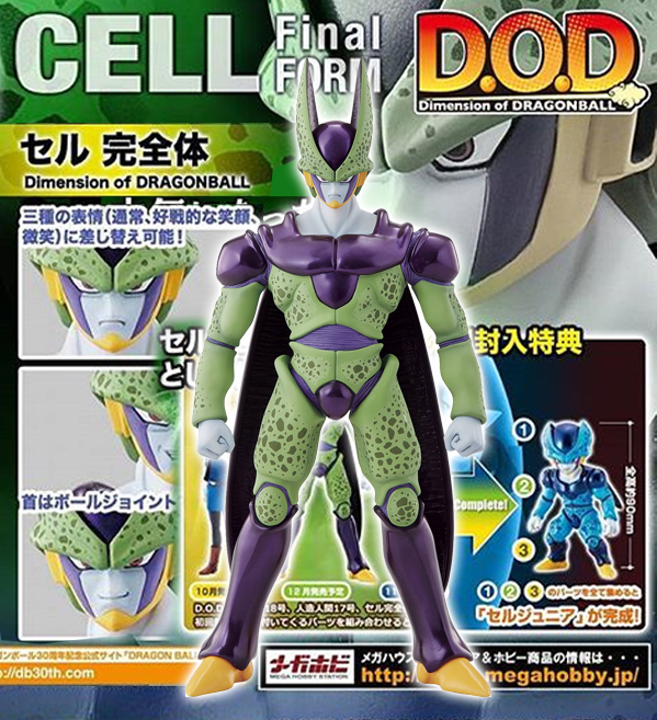 Dimension of DRAGONBALL - Cell Final Form