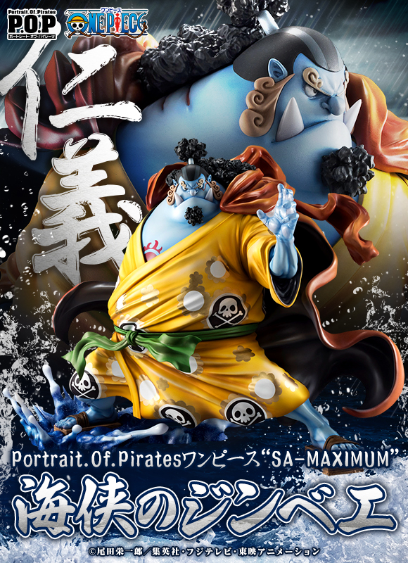 [Pre-Order] One Piece: Jinbe SA-Maximum Figure