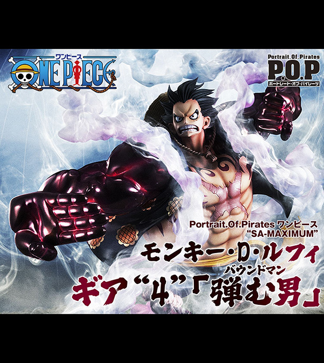 [Pre-Order] One Piece: Monkey D. Luffy Gear 4 SA-Maximum Figure