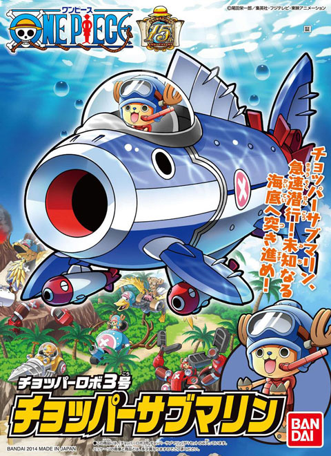 One Piece - #4 Chopper Robot - Submarine