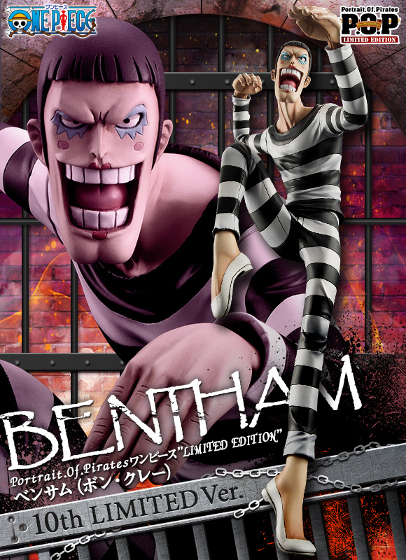 One Piece P.O.P: Bentham Bon Clay 10th Limited Edition Excellent Model