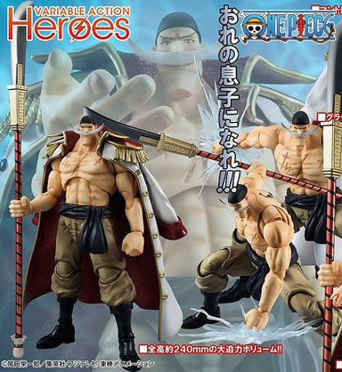 One Piece: White Beard Variable Action Figure