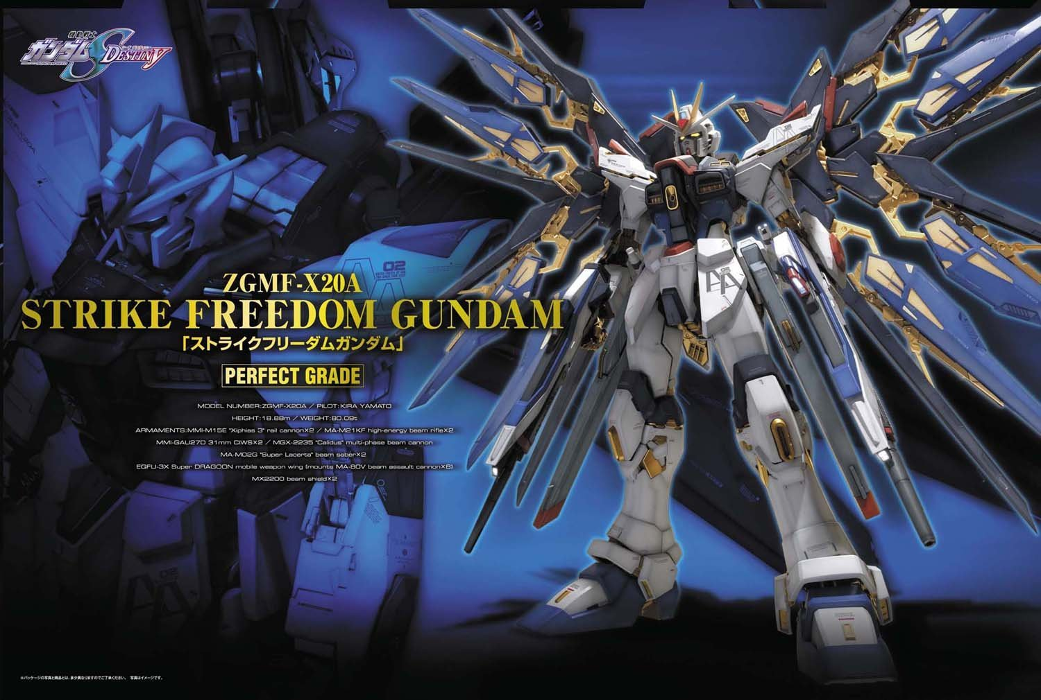 PG - Strike Freedom Gundam Model Kit