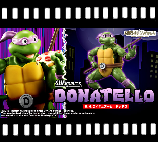 S.H. Figuarts: Teenage Mutant Ninja Turtles - Donatello