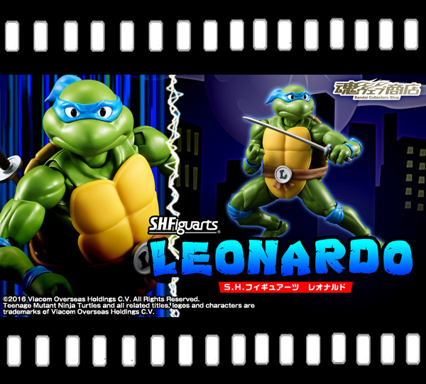 S.H. Figuarts: Teenage Mutant Ninja Turtles - Leonardo