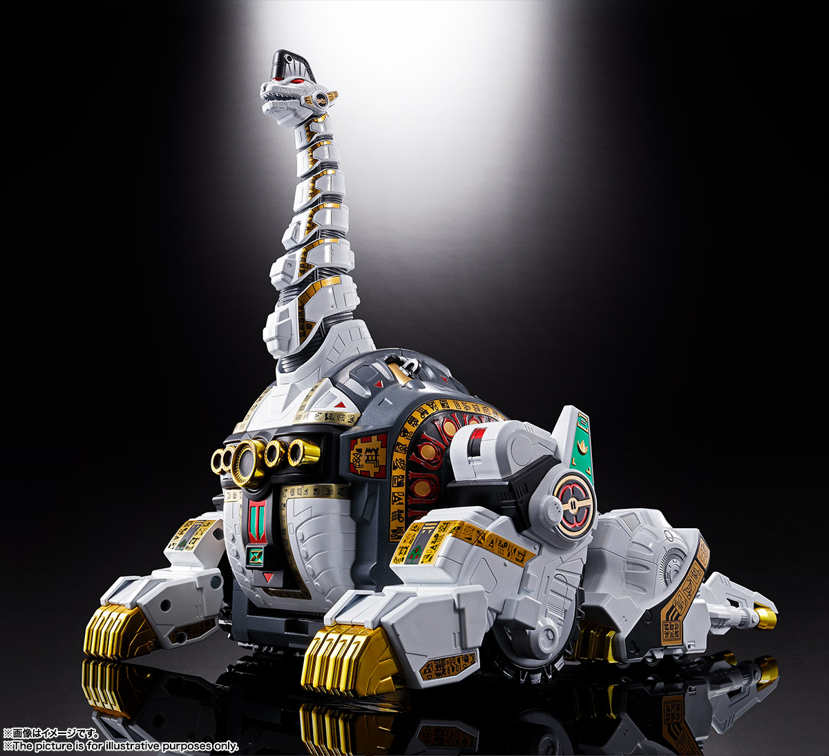 [Pre-Order] Soul Of Chogokin - Mighty Morphin Power Rangers GX-85 Titanus