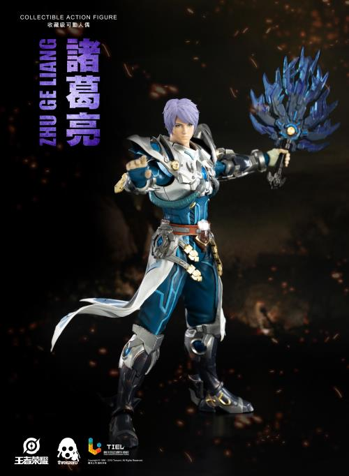 [Pre-Order] Zhu Ge Liang Collectible Figure