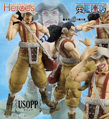 One Piece: Usopp Variable Action Figure