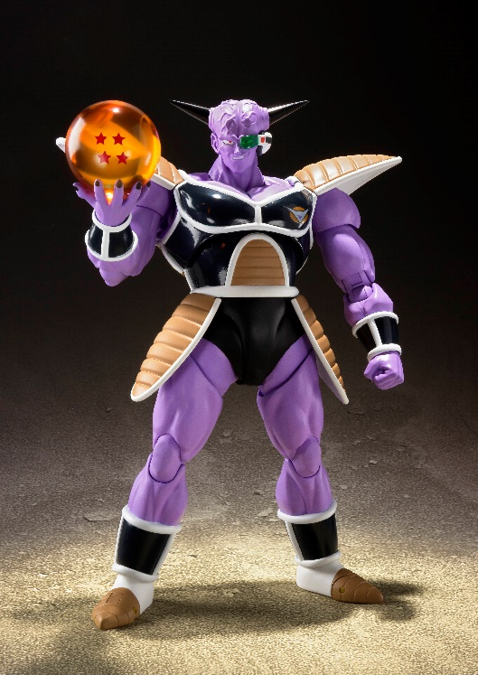 S.H.Figuarts Dragon Ball - Captain Ginyu